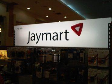 งานกล่องไฟ JAYMART