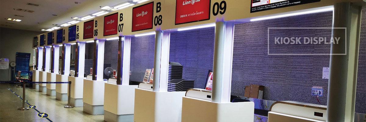 kiosk-display