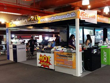 COMMART THAILAND (NEXTGEN) 2015 Booth