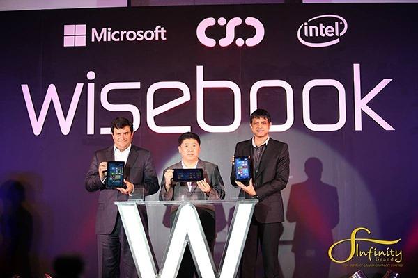 CSC WISEBOOK DEBUT