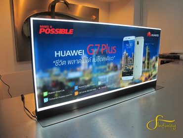 HUAWEI LIGHTBOX STAND