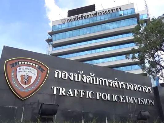 LAMINATE @ TRAFFIC POLICE DIVISION