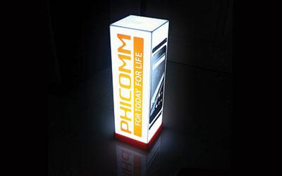 PHICOMM MINI LIGHTBOX