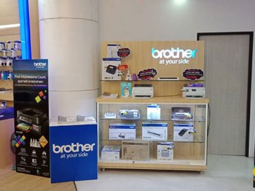 Brother Kiosk@IT CIty Pantip Pratunam