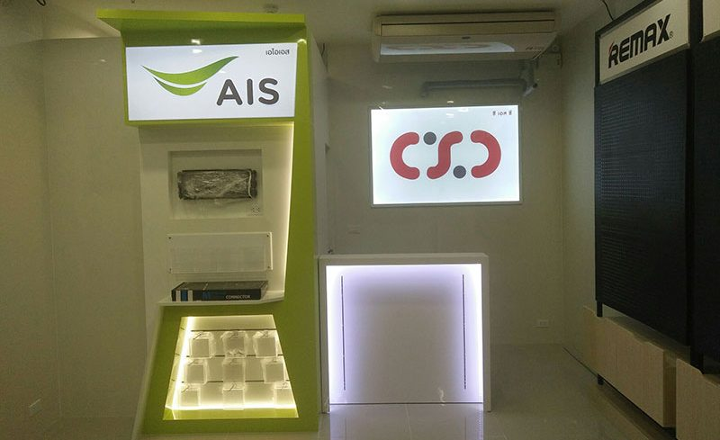 CSC Shop @Big C วังน้ำเย็น