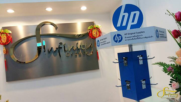 HP STAND