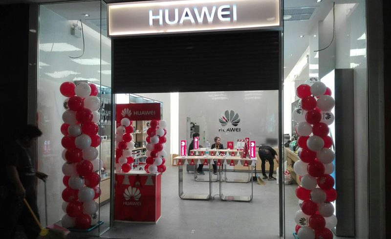 HUAWEI Shop@The Mall Ngamwonwan
