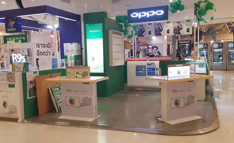 OPPO SHOP@Central Westgate