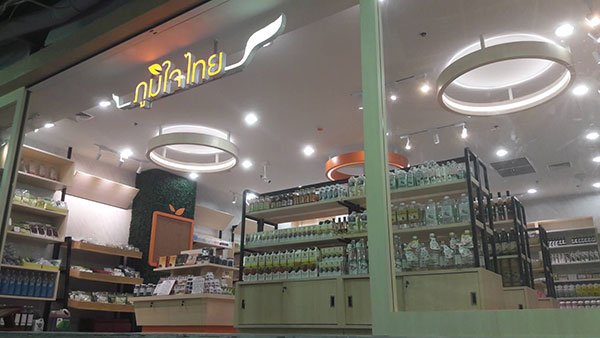 Poomjaithai Shop @Central Rama 3