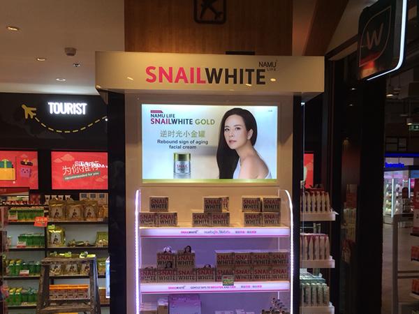 Snailwhite Kiosk ที่ The market ราชดำริ