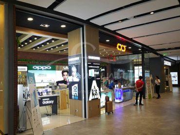 ร้าน CSC สาขา The Mall งามวงศ์วาน