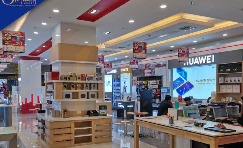 CSC Shop @Central ศาลายา