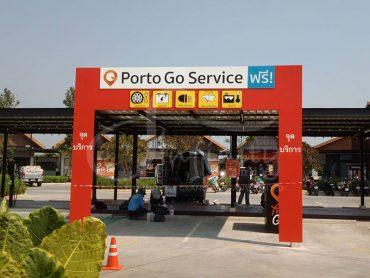 ซุ้มจอดรถเติมลมยาง @Porto  Go ท่าจีน