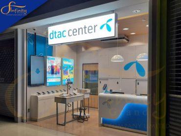 DTAC Shop@Lotus นครพนม