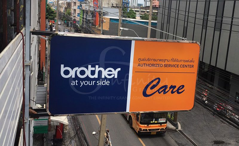 ผลิตและติดตั้งป้าย Brother care