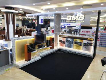 BMB @Chi Chang Computer เชียงใหม่