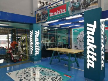 Makita @JS.Inter Metal นครปฐม